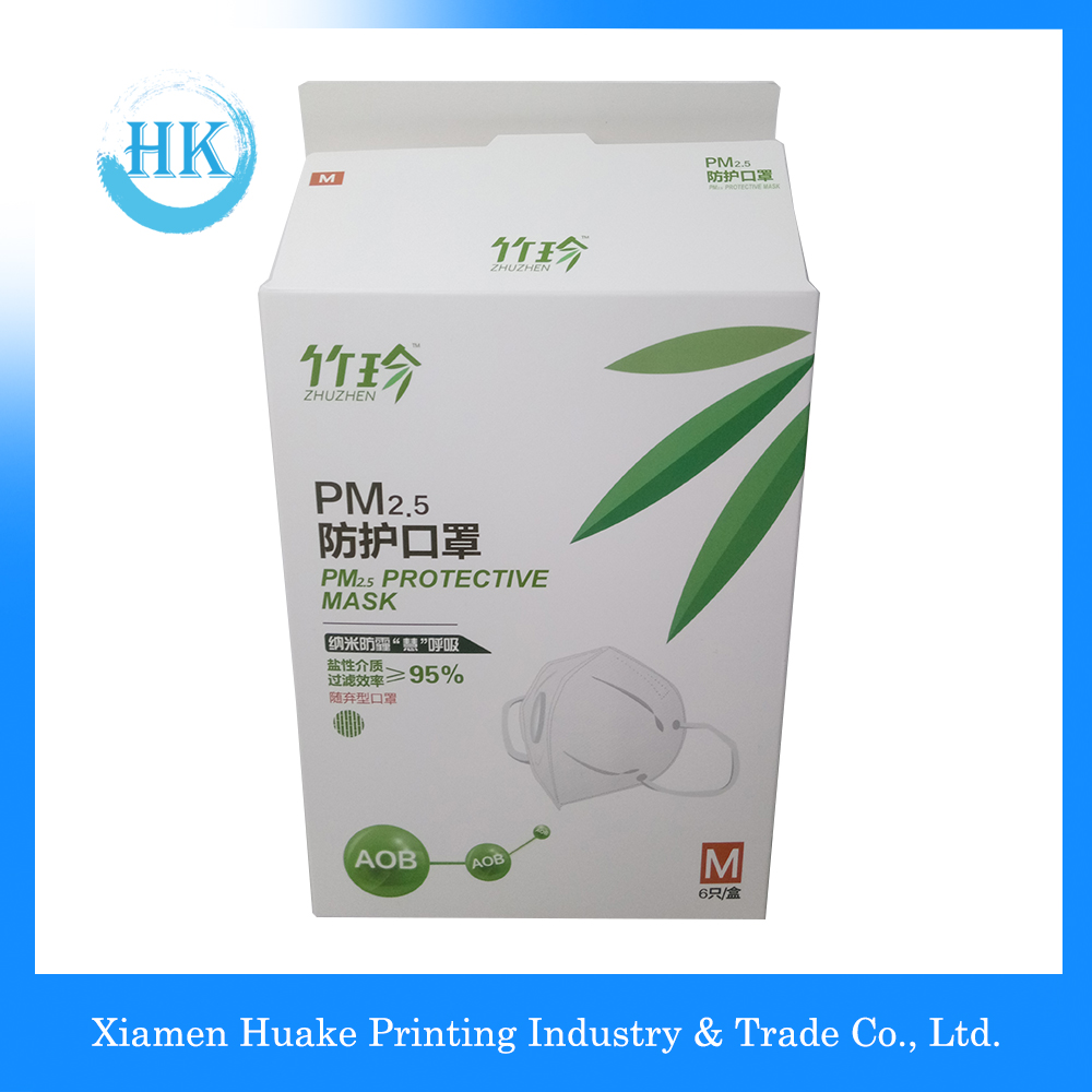 White Card Paper Box For Protective Mask